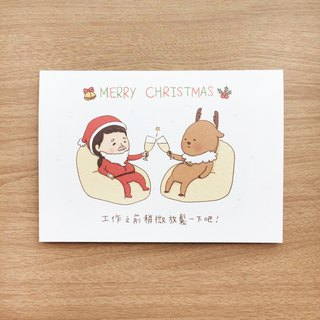 [Relax before work] Christmas card