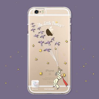 iPhone 6+/6S+-Little Prince Authorized Mobile Shell-visitor,7321-509202