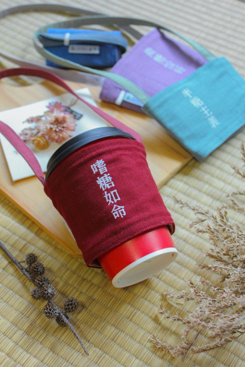 [Writing humor - sugar like life] drink cup sets / green cup / hand beverage bag / coffee bag