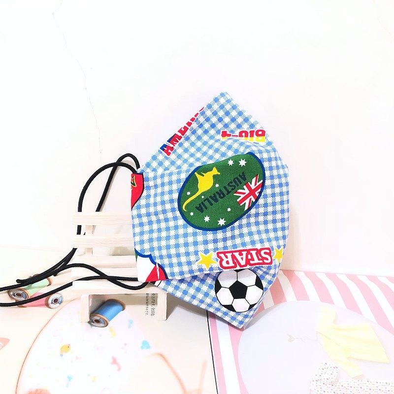 足球.球/成人.兒童.幼幼.立體服貼布口罩.有鼻梁壓條.可放濾材