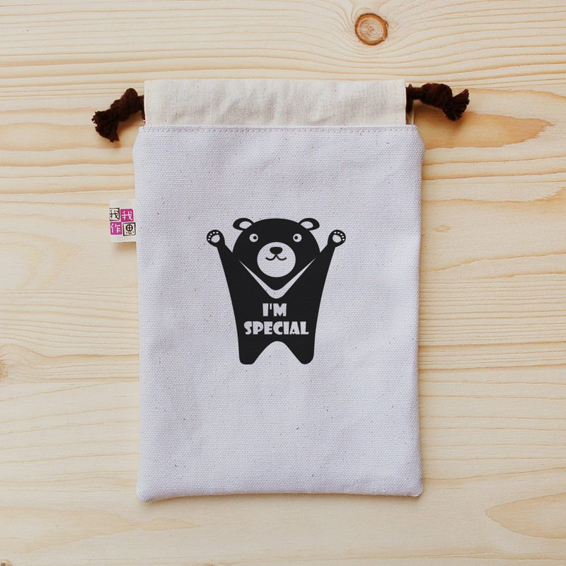 Taiwan black bear bundle pocket (middle)