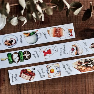 Daily Cat 3 Masking Tape - Cat / Food / Collage / Notepad / 3cm