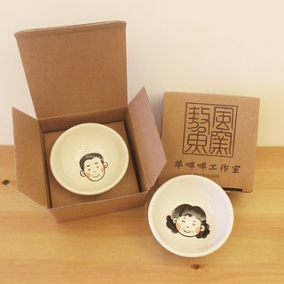 Customized father and mother small tea bowl pair gift box