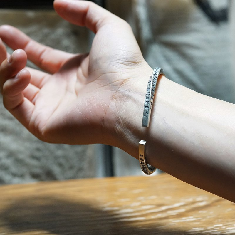 Prajna Paramita Heart Sutra Bracelet VISHI is not s999 foot silver side to turn the solid opening traditional Buddha