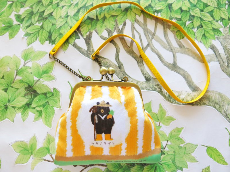 Yellow Striped Farmer Bear Mouth Gold Pack