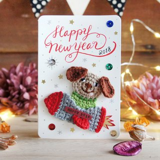 2018 Happy New Year -2018 Chong A ~ Good Dog Year! - Handmade custom cards