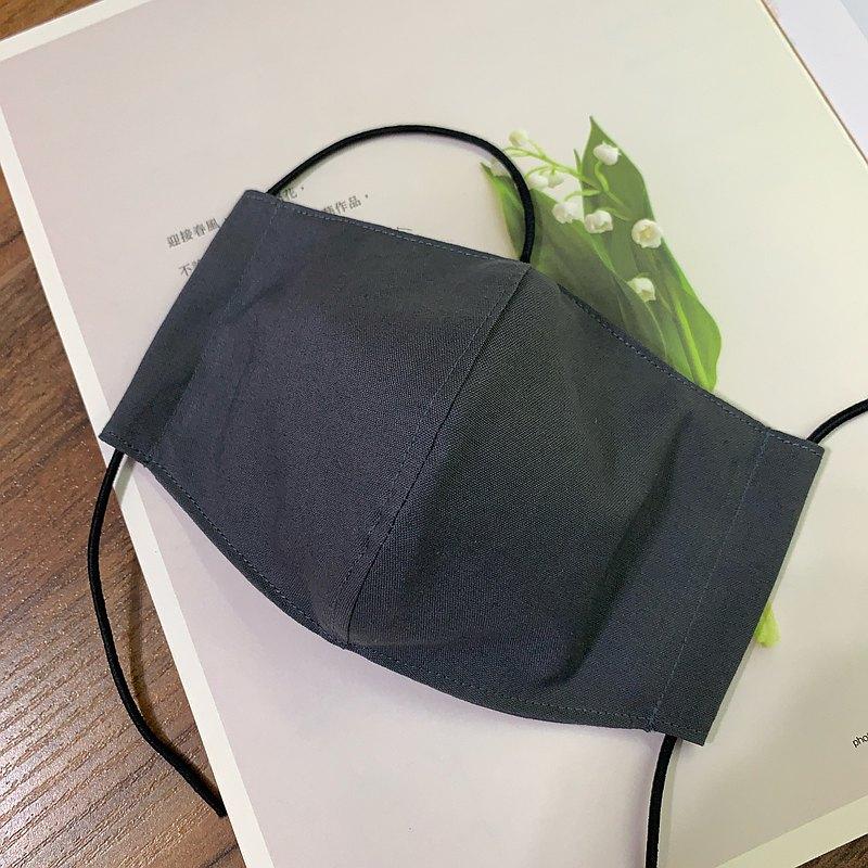 深灰 兩用布口罩 口罩套 夾層設計可放濾材