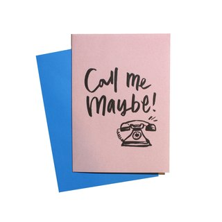 You & Me Collection - Call me maybe
