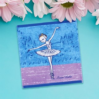Swan Lake - White Swan Princess Ballet Handkerchief