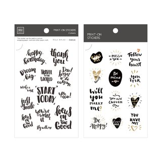 [Print-On Stickers]| Text Series 15-Mood Spoken | Pocket, DIY Good Friends