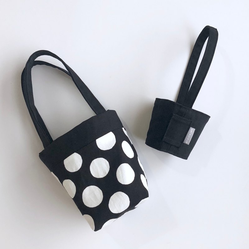 WATASHINO black and white 1+1 portable beverage bag + storage cup set [dots]
