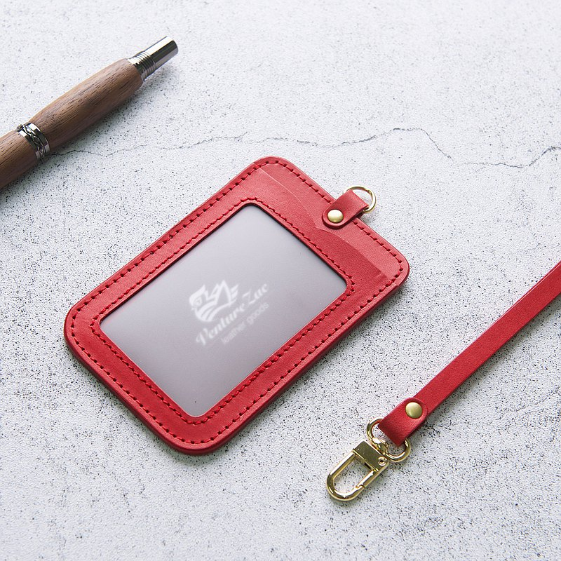 ID Holder / Red