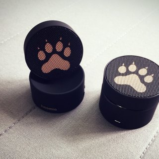 Customize your own Bluetooth speaker hoomia free delivery system - hii rotary Bluetooth speaker