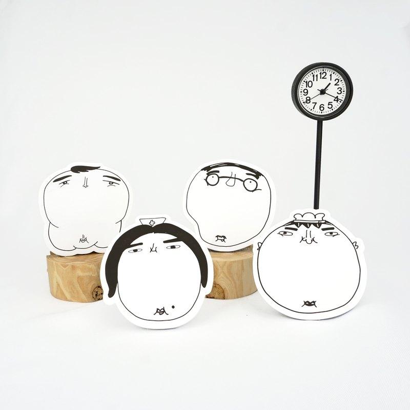 【 阿薩布魯 胖胖系列 】便利貼 N次貼 療癒 現貨   共 4 款