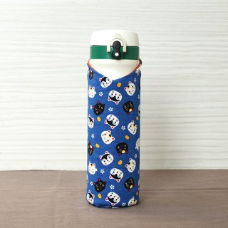 Adoubao-portable bottle thermos bottle set - blue and black and white lucky cat