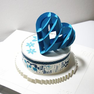 Stereo Paper Carved Lover Card - Paper Carving Heart Cake - Blue