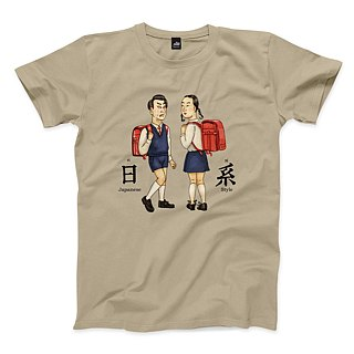 Japanese - Khaki - Neutral Edition T-shirt