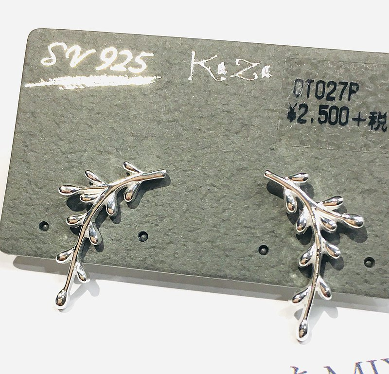 Kaza. Sterling silver. branches and leaves. Ear Pin Earring