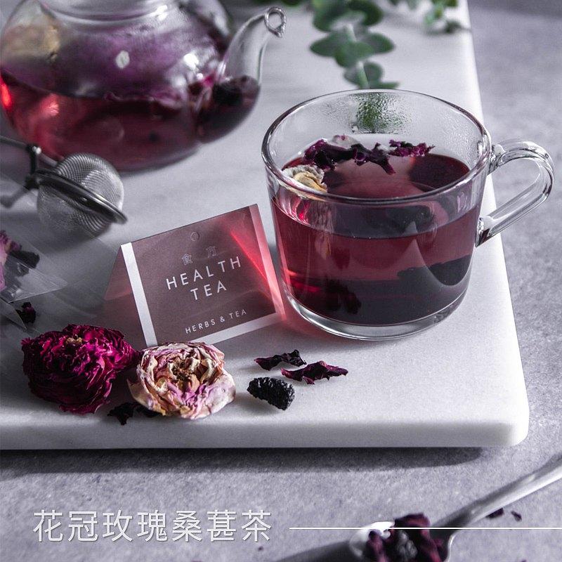 食穗花冠玫瑰桑葚茶(無咖啡因)