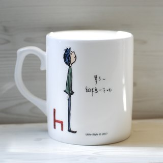 [Bone china mug] behind me (customized)