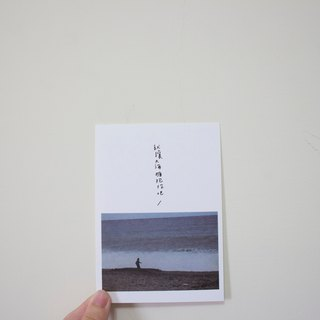 Let the sea hug you / Postcard