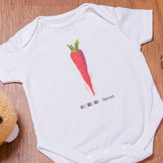 Baby Clothing - 紅蘿蔔 Carrot