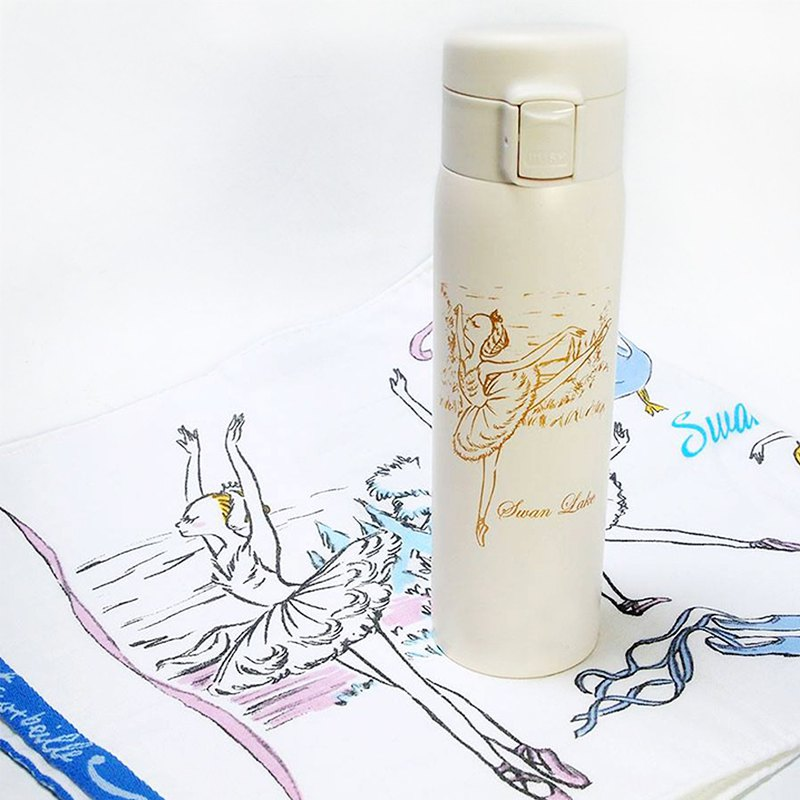Yizhike Ballet│Swan Lake Stainless Steel Thermos Bottle (White)