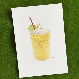 """Lime soda"" postcard"