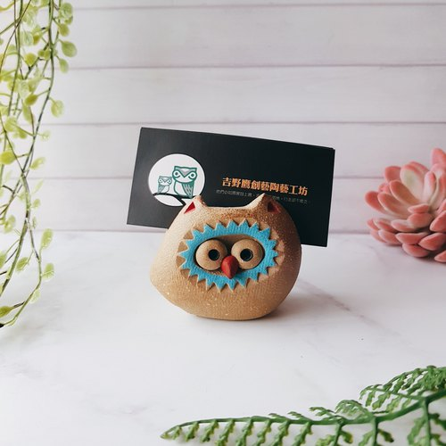 D-06 cute eagle card holder │ Yoshino Eagle x owl pottery ornaments pure hand-made desks, desks stationery healing small things