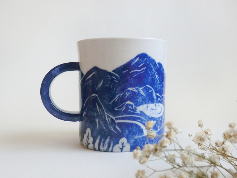 Find inspiration series - Shenshan Waterfall Mug