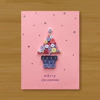 Handmade rolled paper card _ Christmas wishes small potted merry christmas_D