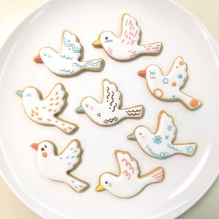 Happy Pigeon Children 8 Pieces (basic/receipt)