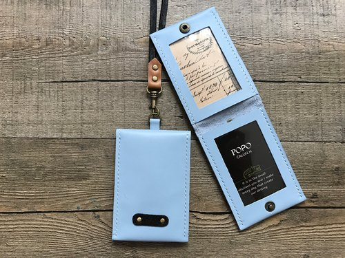 POPO │ water blue │ two-door documents collection sets │ cattle leather