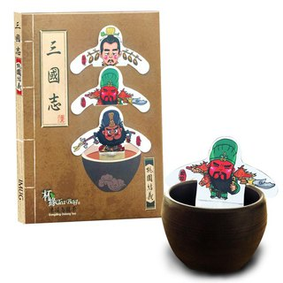Cup edge TeaBag - Three Kingdoms of the Taoyuan knot - Frozen Oolong