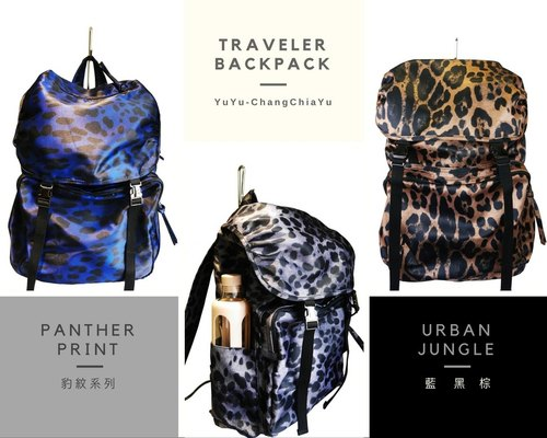 Travler Backpack - Leopard Series