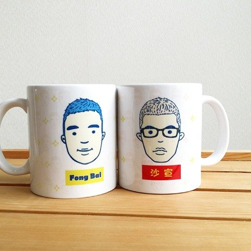 1212 Play Design Mug - Q Edition Portrait Lover Exclusive Gift for Cup Graduation Gift