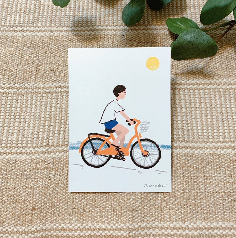 | When I cycled, I became Ubike control | Illustration style postcard
