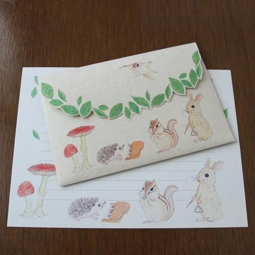 Letter Set Little Animals