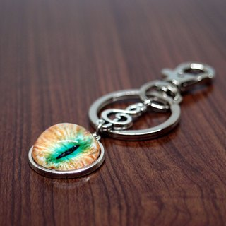 Fox Garden Handmade 20mm Cat Eye Key Ring + Note Charm