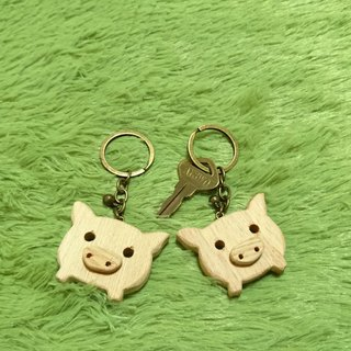 Piggy key ring