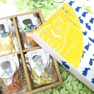 Happiness Fruit Shop - Mid-Autumn Space Bear Fruit Dry Gift Box (4 in 12)
