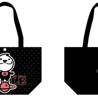 LAZYMARU-MR07 MR.SIMPLE Canvas Tote Bag Fight Taiwan Wenchuang