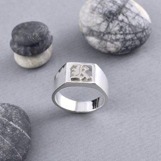 Sterling Silver Alphabet Signet Ring