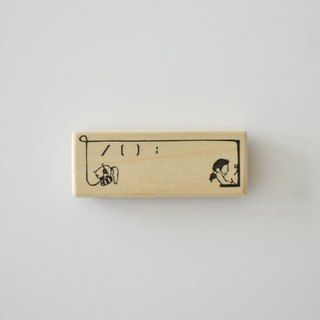 "Handmade rubber stamp ""Telephone contact"""