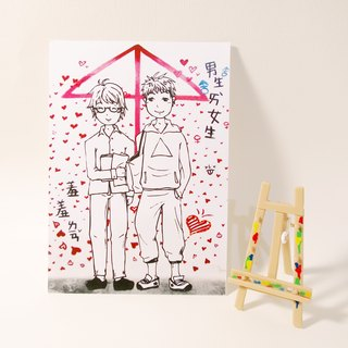 Quietly painted cool card / multi-functional storage postcard / umbrella under the girl coloring paragraph