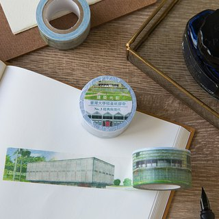 Architectural Shadow Taiwan University Illustration Paper Tape No.3 - Classic and Modern