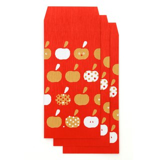 Peace and prosperity. Fog gold brushed paper red bag (3 into one)