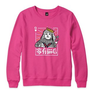 After the family cats - pink - neutral version University T
