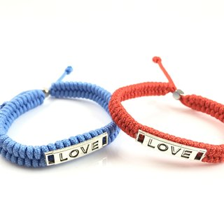 Valentine's flagship product - LOVE [Love] hand rope combination together away! (Blue & red)