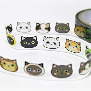 & Cabinet decorative tape - ten cat Mini